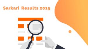 Best Sarkari Result Hindi 2020 – सरकारी रिजल्ट, सरकारी नौकरी, एडमिट कार्ड और ऑनलाइन फॉर्म