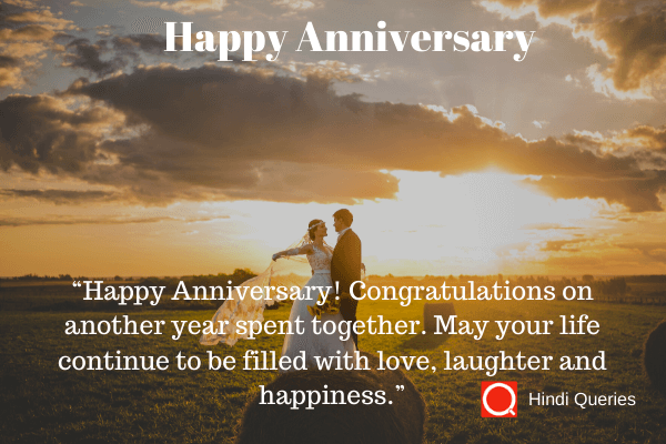 Romantic Wedding Anniversary Wishes wishing a happy anniversary  Hindi Queries