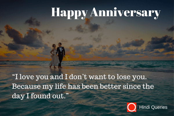 wedding anniversary quotes to husband wishing a happy anniversary wishing a happy anniversary