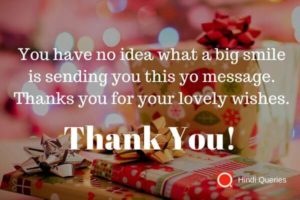 60 Awesome thanks message for birthday wishes