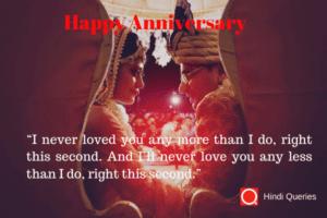 30+ Best Wishing a Happy Anniversary 2020