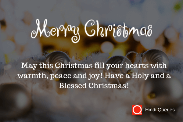 christmas message for best friend Hindi Queries