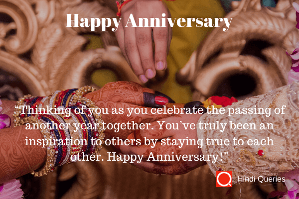 happy wedding anniversary images wishing a happy anniversaryHindi Queries