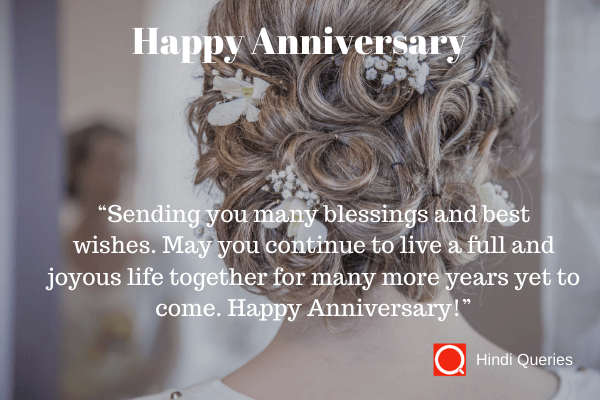 images for wedding anniversary wishes a happy anniversary Hindi Queries