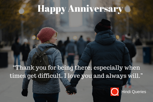 marriage anniversary wishes to husband wishing a happy anniversary Hindi Queries