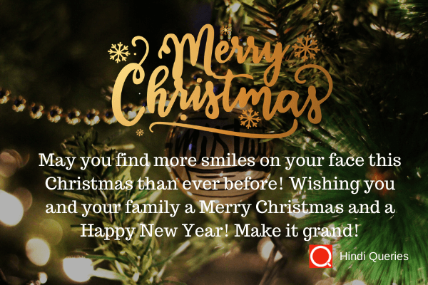 merry christmas wishes Hindi Queries