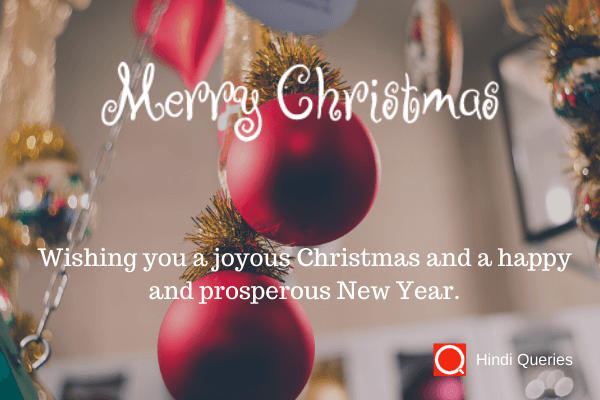 message for christmas Hindi Queries