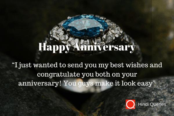 wedding anniversary message wishing a happy anniversary Hindi Queries