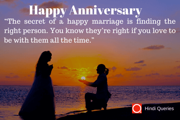 wedding anniversary wish images wishing a happy anniversary Hindi Queries