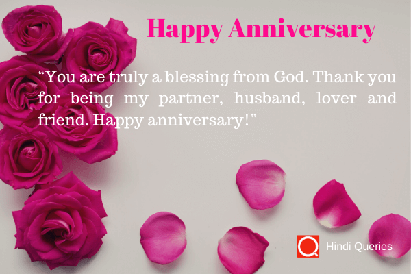 anniversary quotes to husband wishing a happy anniversary Hindi Queries