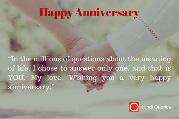 happy anniversary message wishing a happy anniversary Hindi Queries