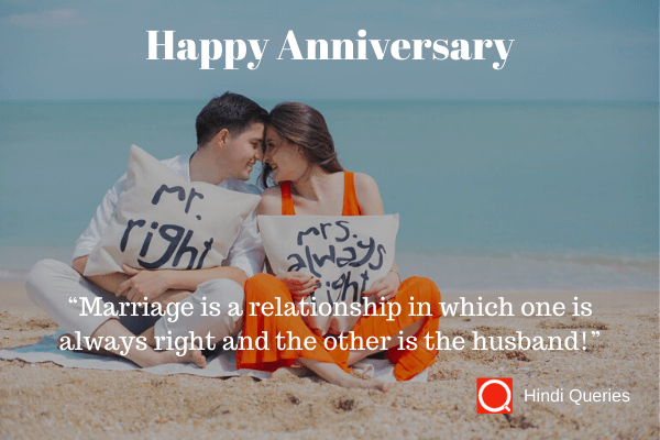 happy wedding anniversary image wishing a happy anniversary Hindi Queries