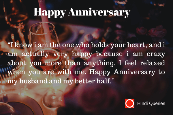 wedding anniversary quotes to husband wishing a happy anniversary Hindi Queries