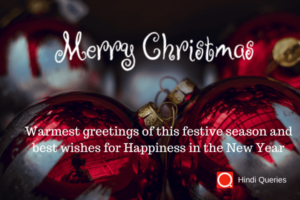 40 Awesome Greeting for the Christmas 2020