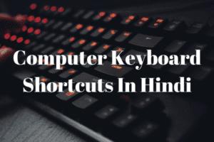 30+ Best Computer Keyboard Shortcuts In Hindi