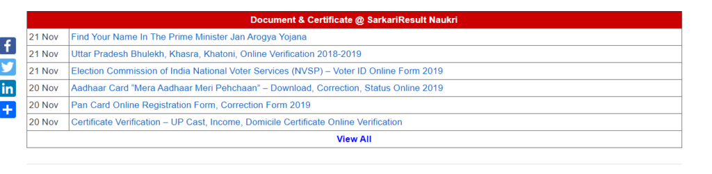 SarkariResult Naukri Document & Certificate