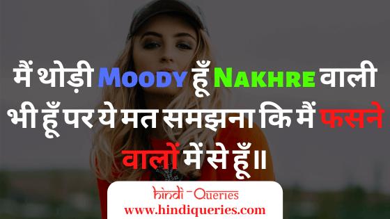 attitude status of girls