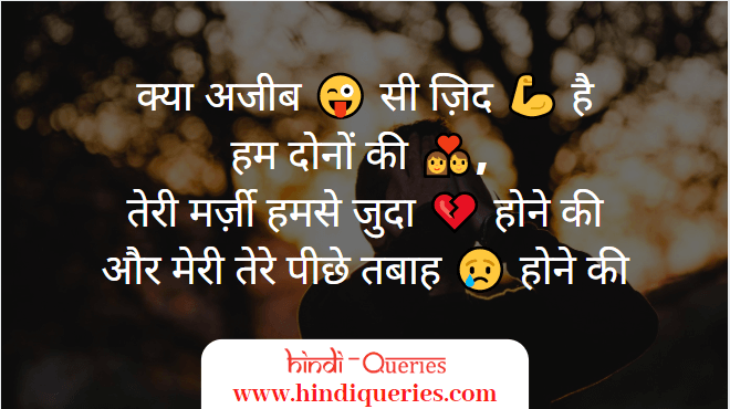 bewafa shayari with photo, bewafa shayari in hindi for love