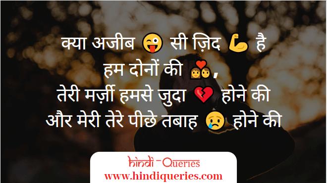 bewafa shayari with photo, bewafa shayari in hindi for love