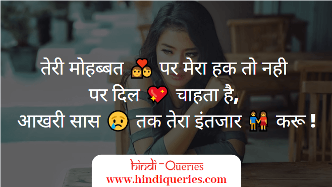 bewafa shayri hindi image, bewafa shayari photo