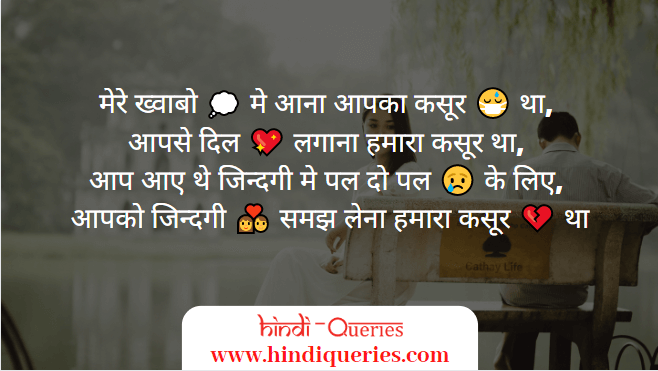 bewafa shayari hindi, bewafa shayari with photo