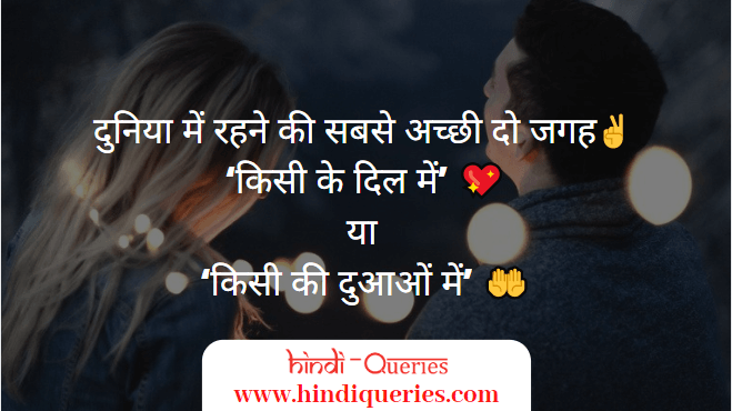 love shayari with image, dil love shayari