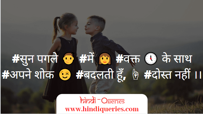 dost ki shayari, friendship shayari in hindi