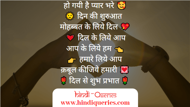 good morning shayari photo,good morning photo shayari