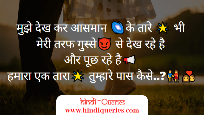 love shayari photo,, love shayari image