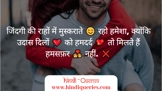 love shayari image, love shayari in hindi