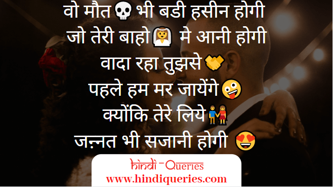 love shayari photo, love shayari pic