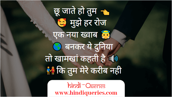 love shayari pic,, love shayari with image in hindi