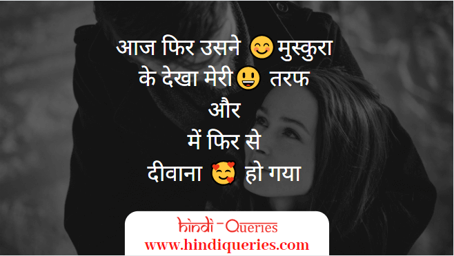 shayari photo, love story shayari