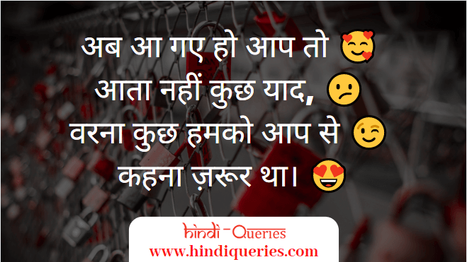 romantic shayari with images, romantic pyar bhari shayari