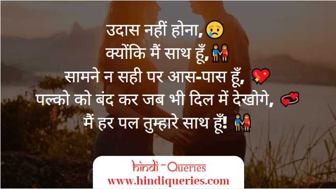 romantic shayari with photo, romantic shayari with images in hindi