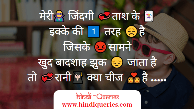 royal shayari hindi image