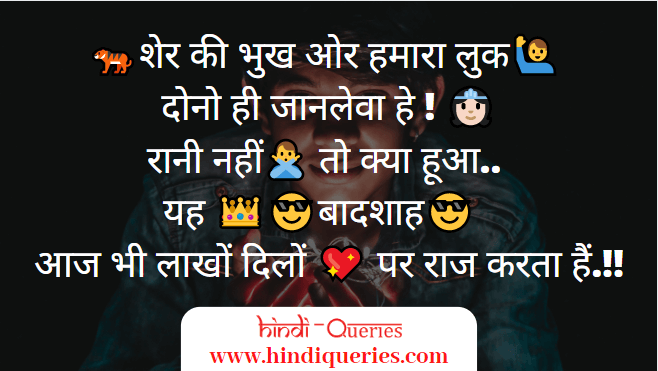 royal shayari image