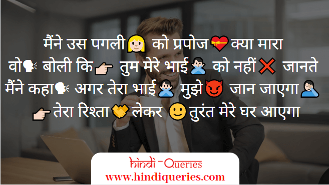 royal shayari in hindi