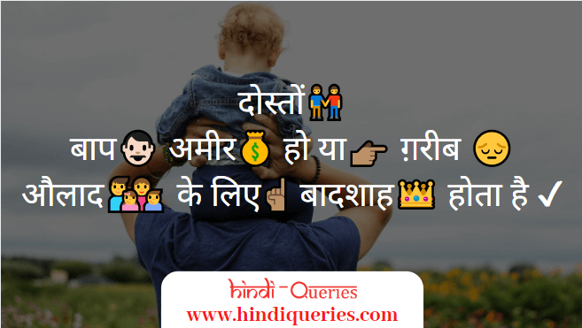 royal shayri in hindi
