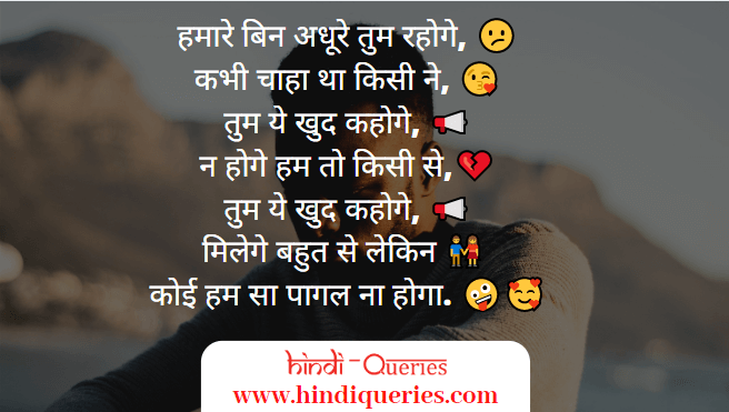 sad shayari photo, sad love shayari