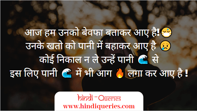 sad shayari image, sad shayari in hindi