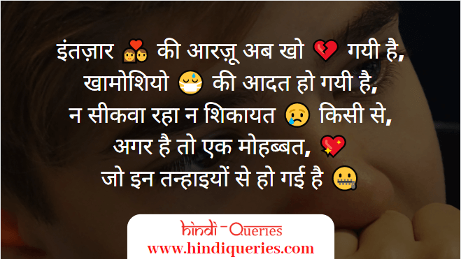 sad shayari photo, sad shayari with images in hindi