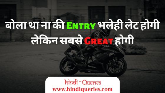 whatsapp status attitude hindi