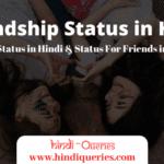 Best Friendship Status in Hindi