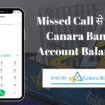 canara bank balance missed call number