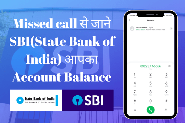 sbi State Baank of india balance check number miss call
