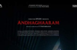 Andhaghaaram Full Movie Download Leaked By Tamilrockers, Filmyzilla 2020