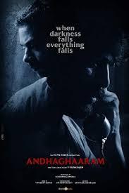 Andhaghaaram Full Movie Download Leaked By Tamilrockers, Filmyzilla