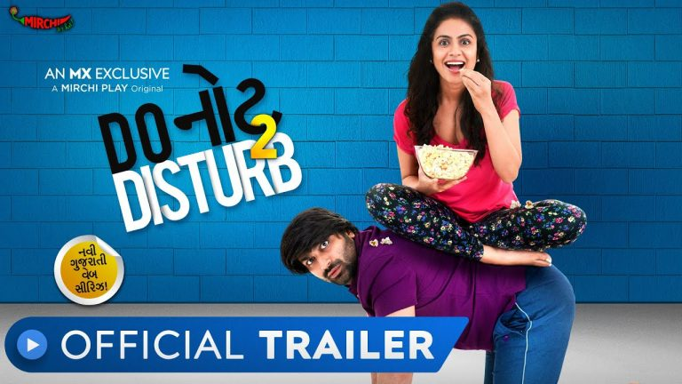 Do Not Disturb Full Web Series Download Available on katmovieHd and Other Torrent Websites