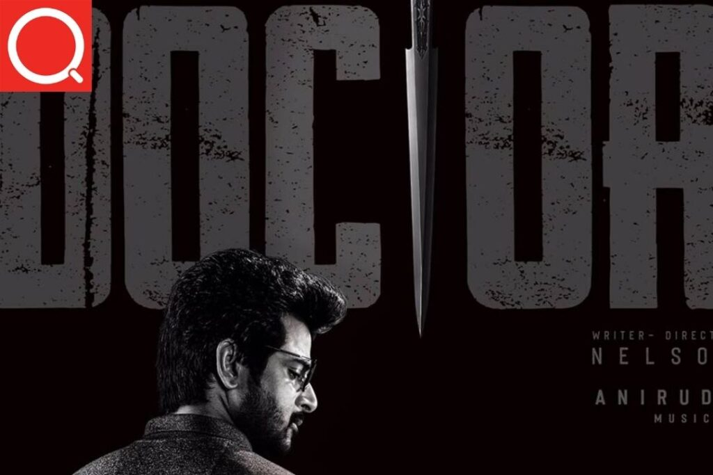 Doctor Full Movie Download Leaked By Filmyzilla